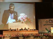 سخنراني بوهندي كمالي در روز دوم همايش مسؤليتهاي اجتماعي  CSR