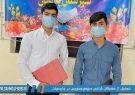 تجلیل از نخبگان قرآنی سهموجنوبی در پارسیان