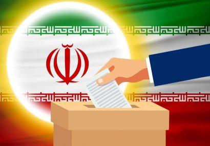 ۷ نفر برای نامزدی در انتخابات شورای اسلامی سهموجنوبی نامنویسی کردند