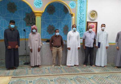 تقدیر از نفرات برتر دومین دوره مسابقه ترتیل قرآن کریم العروة الوثقی