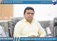 محمود حسینی  برای یک دوره دیگر به عنوان دهیار سهموجنوبی ابقا شد